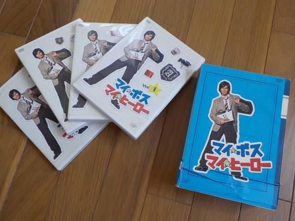 マイ★ボス マイ★ヒーロー DVD-BOXセット 長瀬智也 手越祐也 新垣結衣 グッズの画像