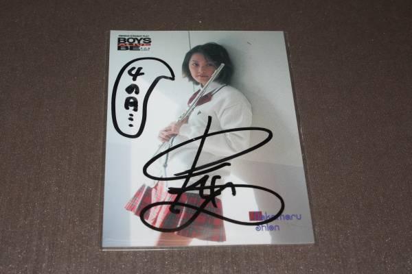 中丸シオンさんの直筆サインカード(2)