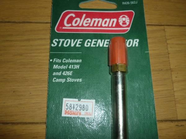未使用新品 coleman コールマン ストーブジェネレーター 413H 426E ツーバーナー/メンテナンス修理_画像2