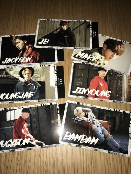GOT7 My Swagger トレカ 応募券 全員 7枚セット ライブグッズの画像