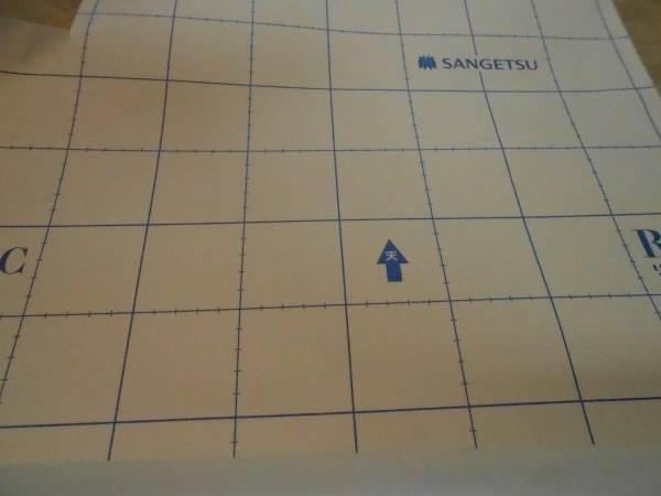 サンゲツ-リアテック 塩ビシート TC-8502 端材35㎝巾×1.2m_汚れ キズ有