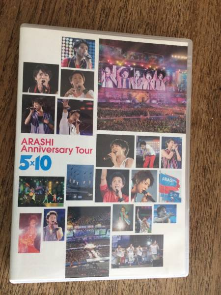 「ARASHI Anniersary Tour 5×10」DVD