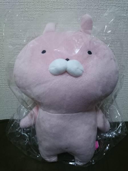 【ロフト限定】うさこ ぬいぐるみ Mサイズ うさまる ピンク M グッズの画像