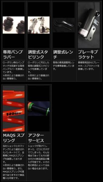 SHORINオリジナル車高調(スペリオリティーダンパー) トヨタ マジェスタ(JZS149)用 F:28k R:14kg_画像3