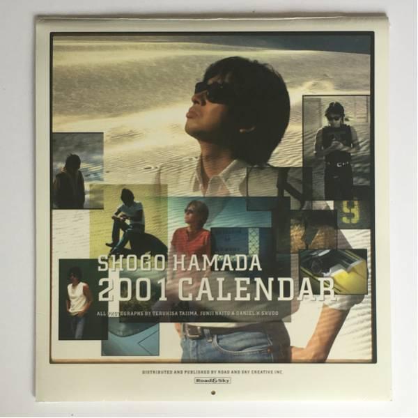 SHOGO HAMADA 2001 CALENDAR(浜田省吾 2001年 カレンダー)