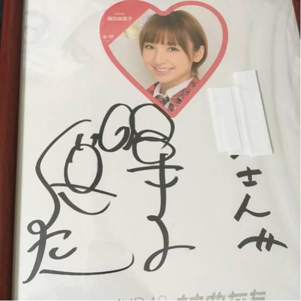 AKB48 篠田麻里子 直筆サイン入り色紙 神曲たち 公式色紙 ライブ・総選挙グッズの画像