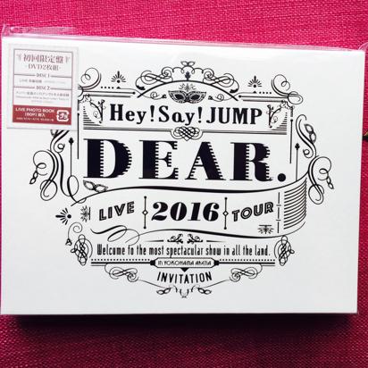 Hey!Say!JUMP LIVETOUR 2016 DEAR.初回限定版DVD 新品未開封 コンサートグッズの画像