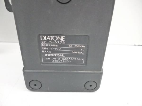 DIATONE  ダイヤトーン  スピーカー システム  ペア_画像3