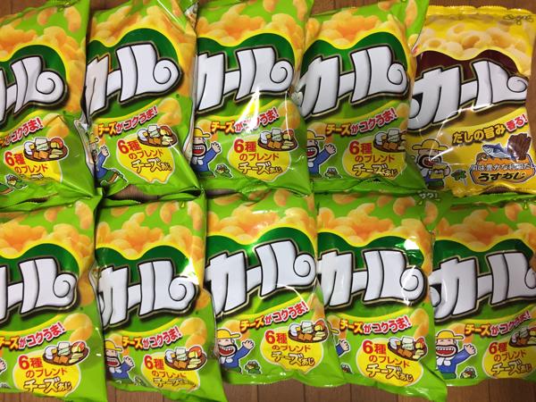 明治カール 10袋セット チーズ味9個袋 うす味1袋 販売中止 東日本