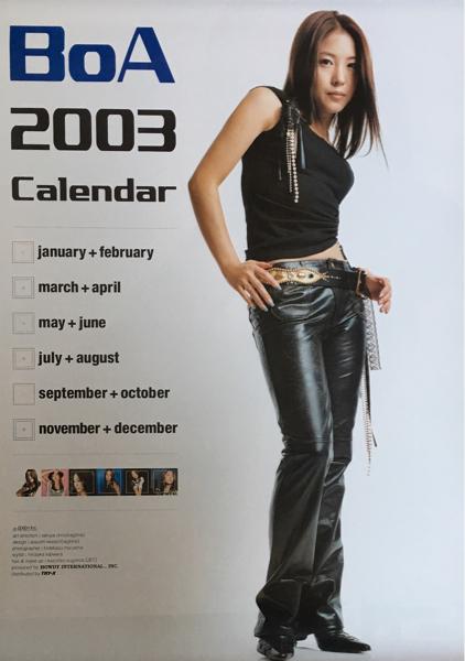 ***新品・超貴重!BoA 公式カレンダー 2003***