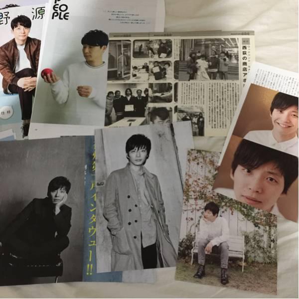 星野源2013~2017 SAKEROCK2006 切り抜きファイル4冊 約170P MUSICAROCKIN'ON JAPAN