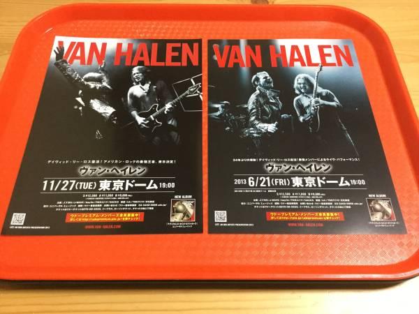 ヴァン・ヘイレン 来日公演チラシ2種 VAN HALEN☆即決 2012年来日公演 2013年来日公演 東京ドーム