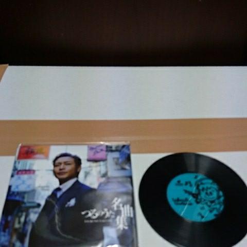【新品】つるの剛士 ツアーグッズ レコードコースター