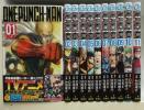 ■超美品■ ワンパンマン 1-11巻まで  村田 雄介 ジャンプコミックス