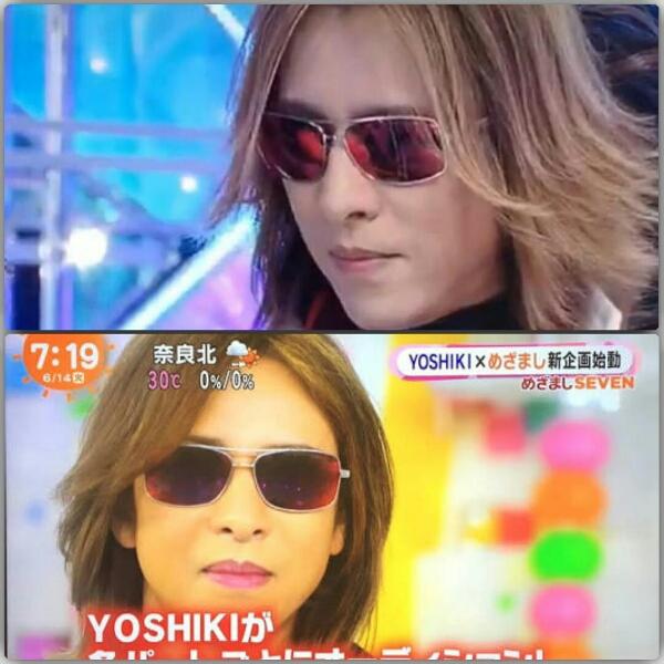 貴重 YOSHIKI 着 サングラス 日本未入荷 XJAPAN 同型同色 ライブグッズの画像