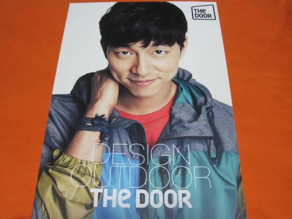 ★貴重! コン・ユ ≪THE DOOR≫ カタログ 新品!★