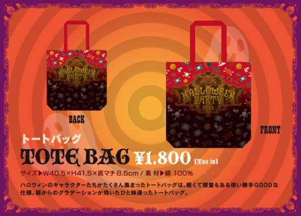 VAMPS HALLOWEEN PARTY 2014 TOTE BAG