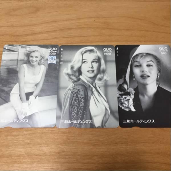マリリンモンロー クオカード QUOカード4500円分 未使用 三和シャッター 三和ホールディングス グッズの画像