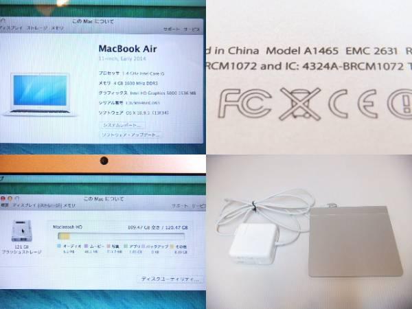 美品 Apple アップル MacBook Air Early2014 11.6インチ SSD128GB Corei5 1.7GHz トラックパッド付 初期動作不良保障_画像3