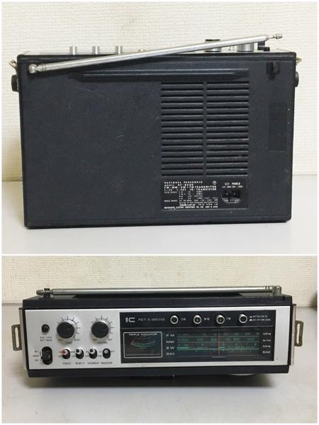 5101ラジオ ナショナル ワールドボーイ 2000GX RF-868D 通電 ジャンク_画像2