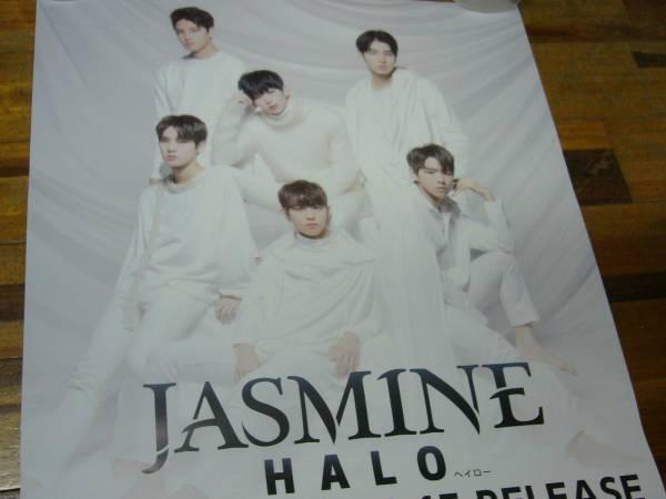 B2大 ポスター HALO JASMINE ヘイロー