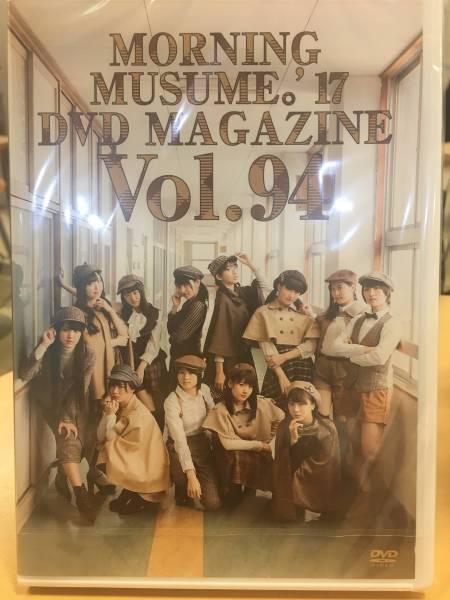 モーニング娘。'17 DVD Magazine Vol.94 コンサートグッズの画像