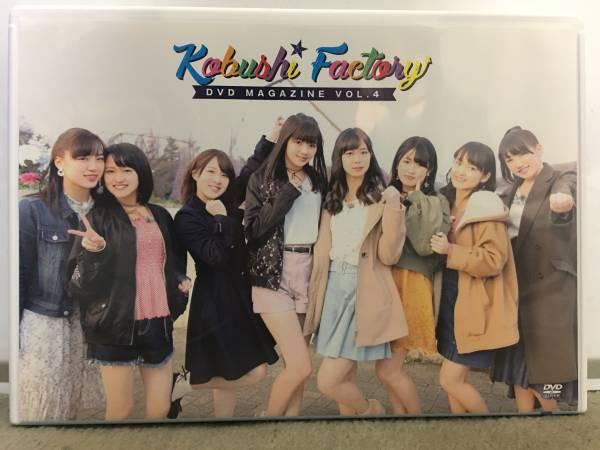 こぶしファクトリー DVD MAGAZINE Vol.4 ライブグッズの画像