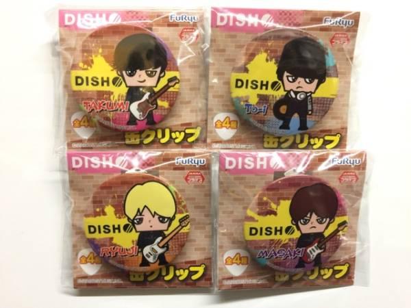 DISH// 缶クリップ 北村匠海 矢部昌暉 小林龍二 橘柊生 全4種