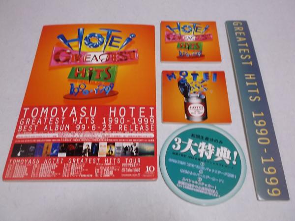 ▼ 布袋寅泰 Greatest Hits 1990-1999 【 貴重!! 販促用POP ポップ5点セット ♪裏面シール 】 元BOOWY / COMPLEX