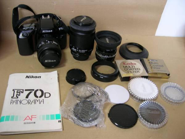 □レトロカメラ<15>Nikon F70D PANORAMA AF 使用説明書、望遠レンズ、その他 付属品色々 ニコン パノラマ