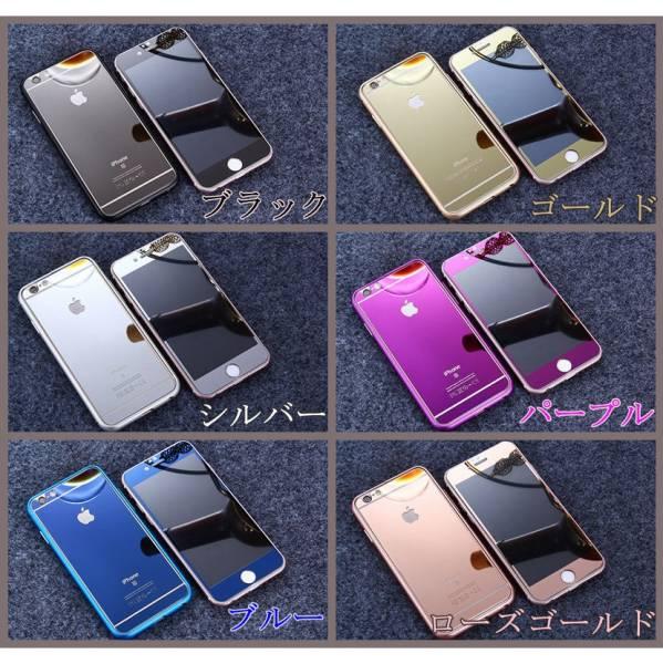 送料無料Apple iPhone 5/SE/6/6S/7/Plus 専用 チタンフレーム+鏡面ガラスフィルム 360°フルカバー ミラー メッキ加工 6色展開
