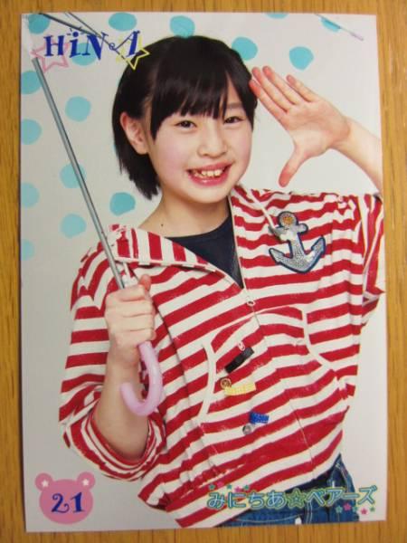 【5枚セット】 小田垣陽菜 みにちあベアーズ 生写真 a / マジェスティックセブン 3B junior