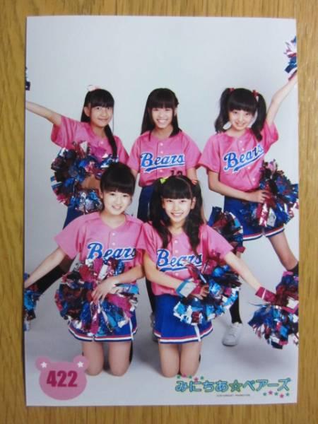 【5枚セット】 高井千帆 (集合写真B) みにちあベアーズ 生写真 / ロッカジャポニカ 3B junior