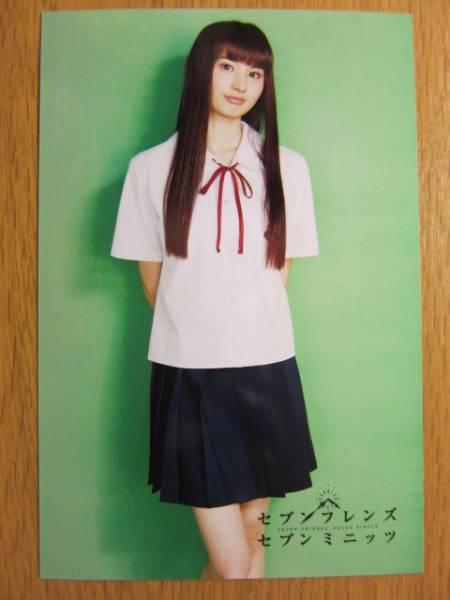 【4枚セット】 大久保聡美 生写真a / 美少女戦士セーラームーン