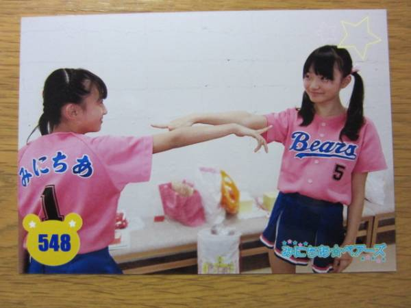 【5枚セット】 椎名るか (集合写真b) みにちあベアーズ / ロッカジャポニカ 3B junior