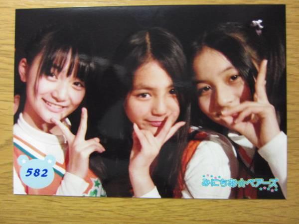 【5枚セット】 椎名るか (集合写真c) みにちあベアーズ / ロッカジャポニカ 3B junior