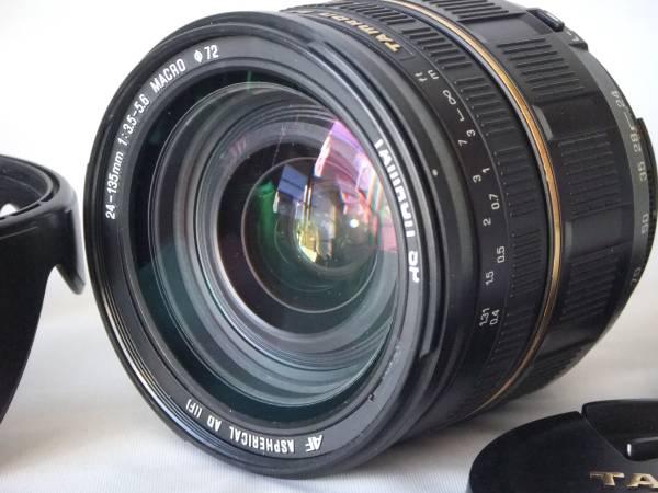 ★タムロン Tamron SP AF 24-135mm F3.5-5.6 Aspherical IF MACRO Nikon用★