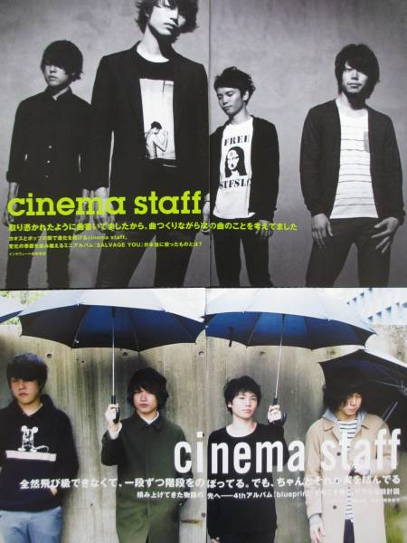 cinema staff 切り抜き ファイル入り 80ページ 2009年~