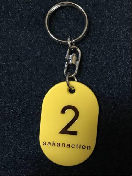 サカナクション OVAL KEY HOLDER キーホルダー 2 SAKANAQUARIUM2017 10周年 ライブグッズの画像
