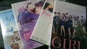 抱きしめたい…北川景子・錦戸亮…クワイエットルームにようこそ…GIRLS…吉瀬美智子…バッテリー 邦画DVD 4本おまとめセット…美品?