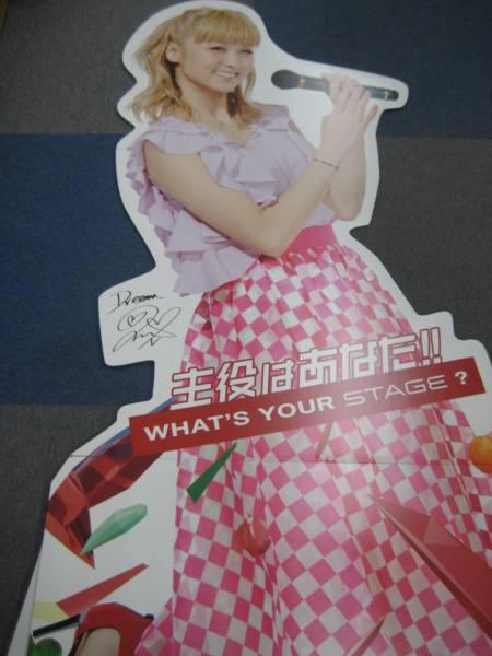 Ami(Dream E-Girls) 等身大POP 新品未使用 非売品 貴重! ライブ・イベントグッズの画像