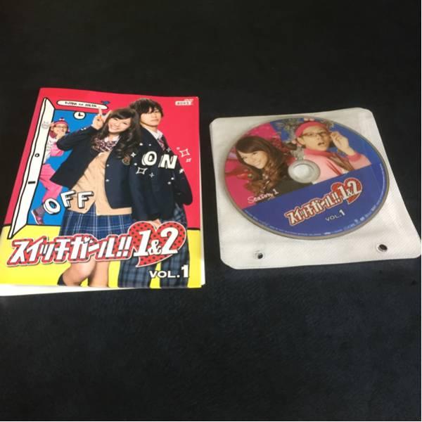 スイッチガール 1&2 全4巻 西内まりや レンタル版DVD グッズの画像