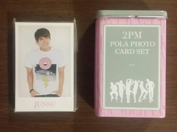 2PM ポラフォトカードセット