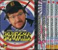 YB3632 マイケル・ムーアの恐るべき真実 アホでマヌケなアメリカ白人+元祖アホでマヌケなアメリカ白人 全6巻 中古DVD レンタル版