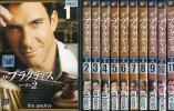 YB3627 ザ・プラクティス シーズン2 全11巻 ディラン・マクダーモット 吹替 字幕収録 中古DVD レンタル版
