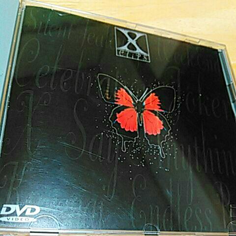 ★美品 DVD★「X CLIPS 」/ X JAPAN Xジャパン 【視聴確認済み】 ライブグッズの画像