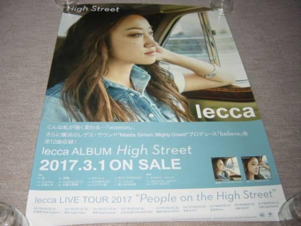 ★送料、筒代込【lecca High Street】告知ポスター