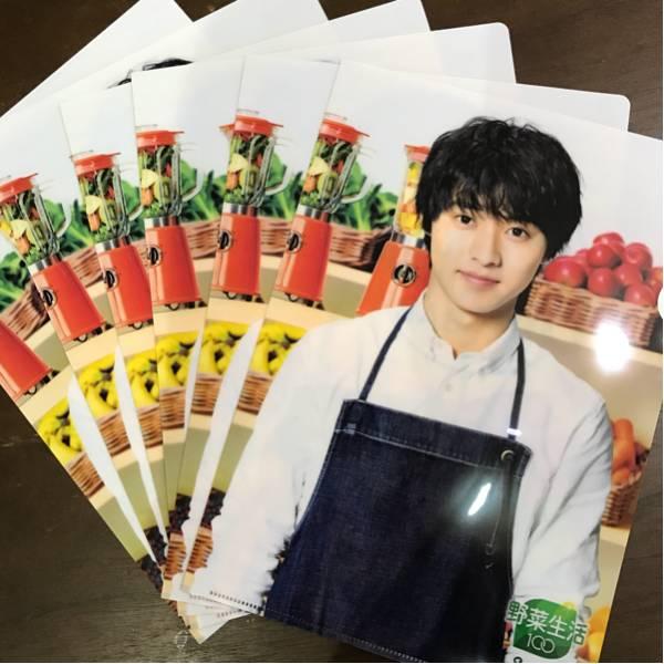 山崎賢人 クリアファイル 6枚 非売品 野菜生活 KAGOME カゴメ グッズの画像