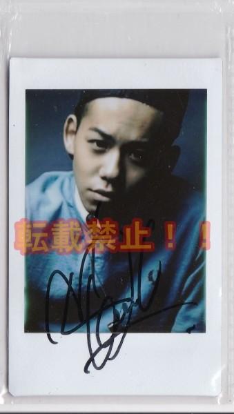 ◆ 清水翔太 直筆サイン入りチェキ ◆ B