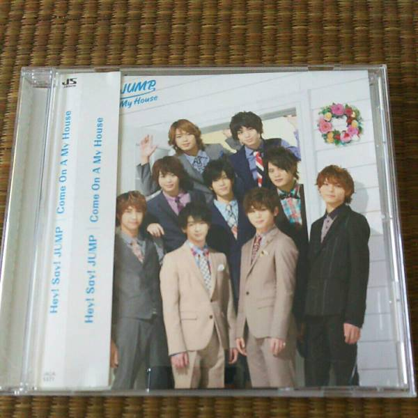 Hey!Say!JUMP CD Come On my House ヘイセイジャンプ
